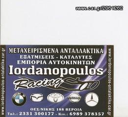 Wanted Αλλο  AGORAZO TRAKARISMENA AYTOKINIT '95 - 11 EUR