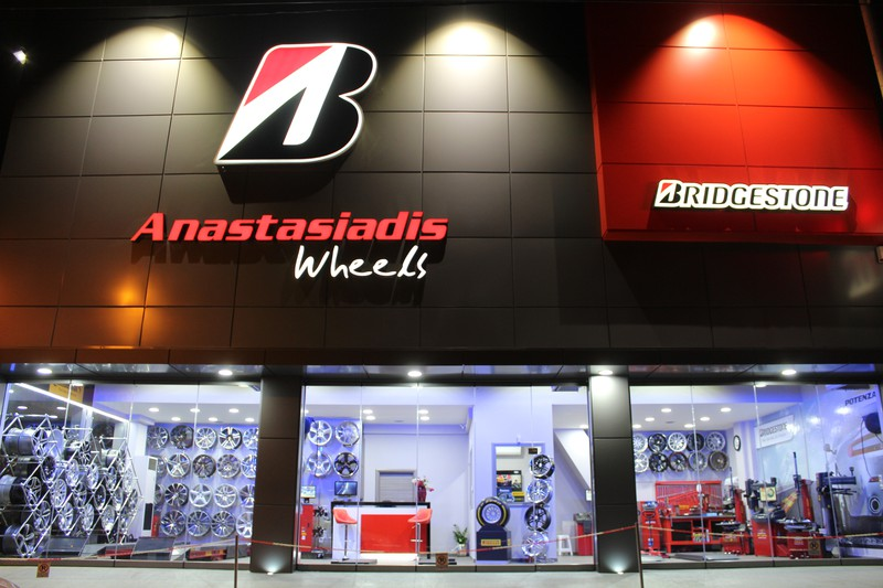 ΑNASTASIADIS WHEELS