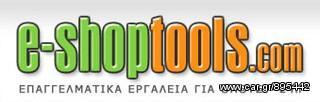 E-shoptools