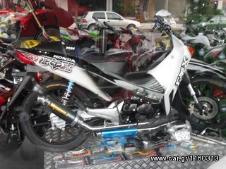 Honda ANF 125 Innova Injection FOX