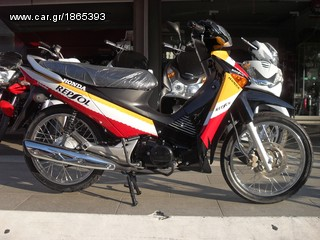 Honda ANF 125 Innova Injection REPSOL