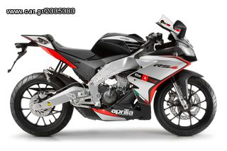 Aprilia  RS4 125 - 4T Repli...