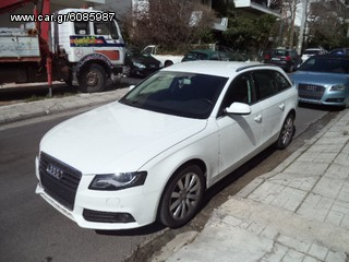 Audi A4 TFSI ATTRACTION ΠΟ...