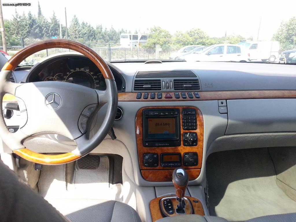 Mercedes benz s 500 39 2000 7000 eur for Mercedes benz 7000