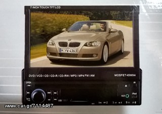 MULTIMEDIA PLAYER DVD SD AUX BLUETOOTH