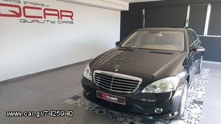 Mercedes-Benz S 350 LONG... FULL EXTRA...