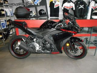 Yamaha  YZF R3 NEW!!!ΑΒS