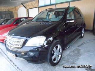 "Mercedes-Benz ML 350 AVANTGARDE""ΑΓΓΕΛΙΔ..."