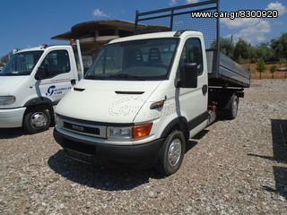 Iveco  ΑΝΑΤΡΟΠΗ 3,5 ΤΟΝΟ