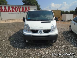 Renault Trafic FULL EXTRA!!!