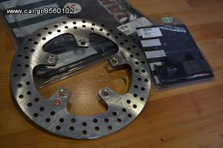 BRAKING KIT REAR GSX 1400