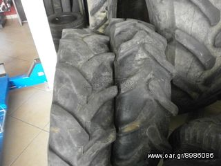11/2-24 CULTOR RADIAL***MOUTAFIS TYRES**...