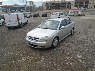 Opel Vectra FULL EXTRA ευκαιρι...