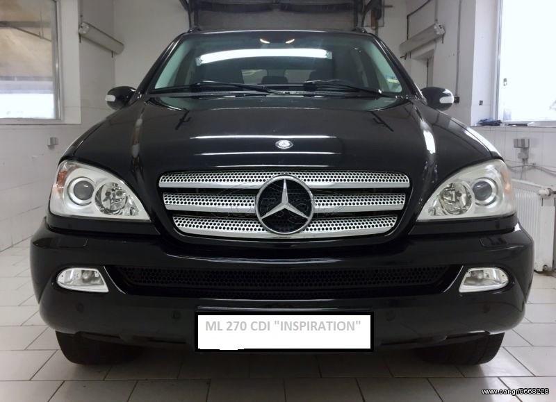 Mercedes benz ml 270 inspiration 39 2005 7000 0 eur for Mercedes benz 7000