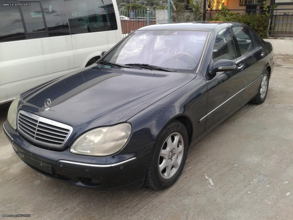 Mercedes benz s 500 long full extra 39 1999 6500 0 eur for Mercedes benz 6500